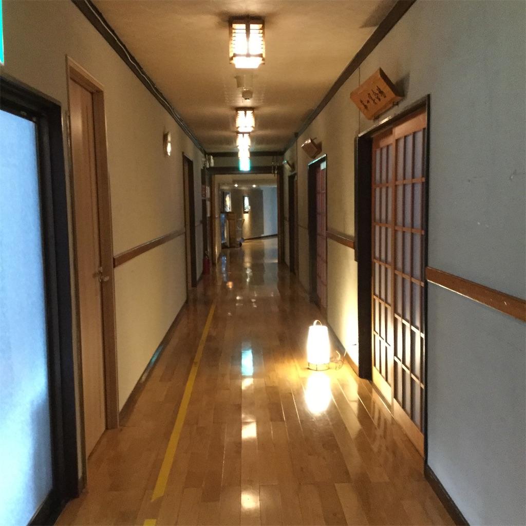 f:id:showtaro-aoki:20181202205137j:plain