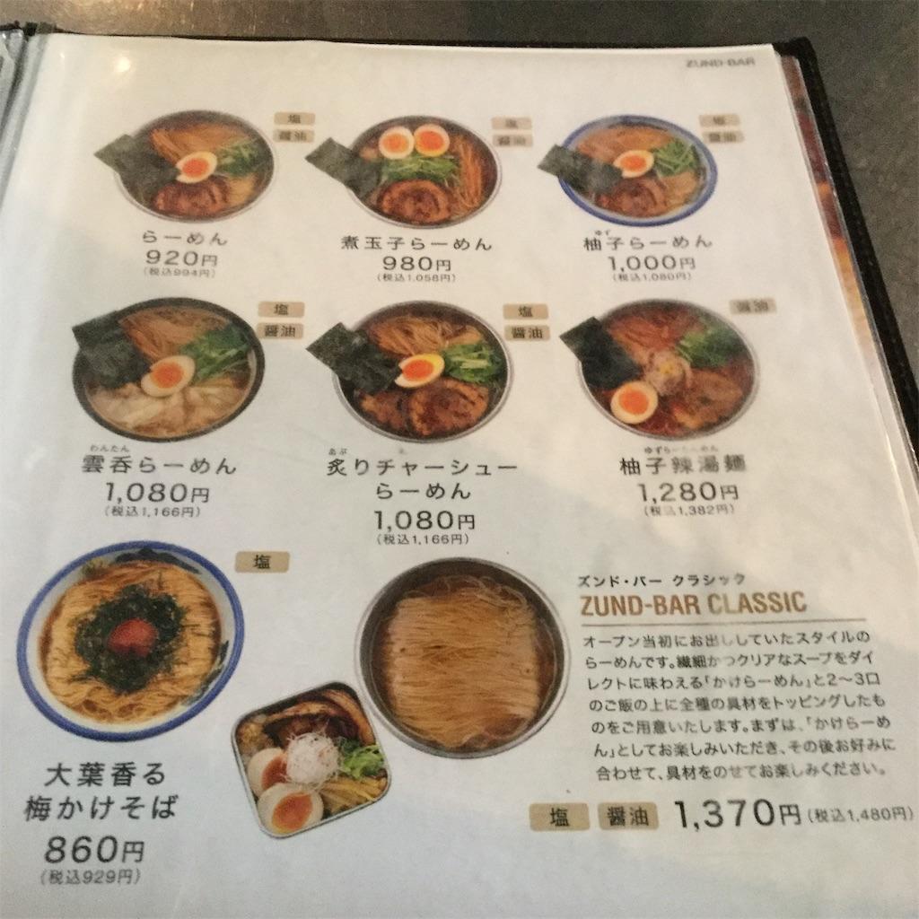 f:id:showtaro-aoki:20181202205148j:plain
