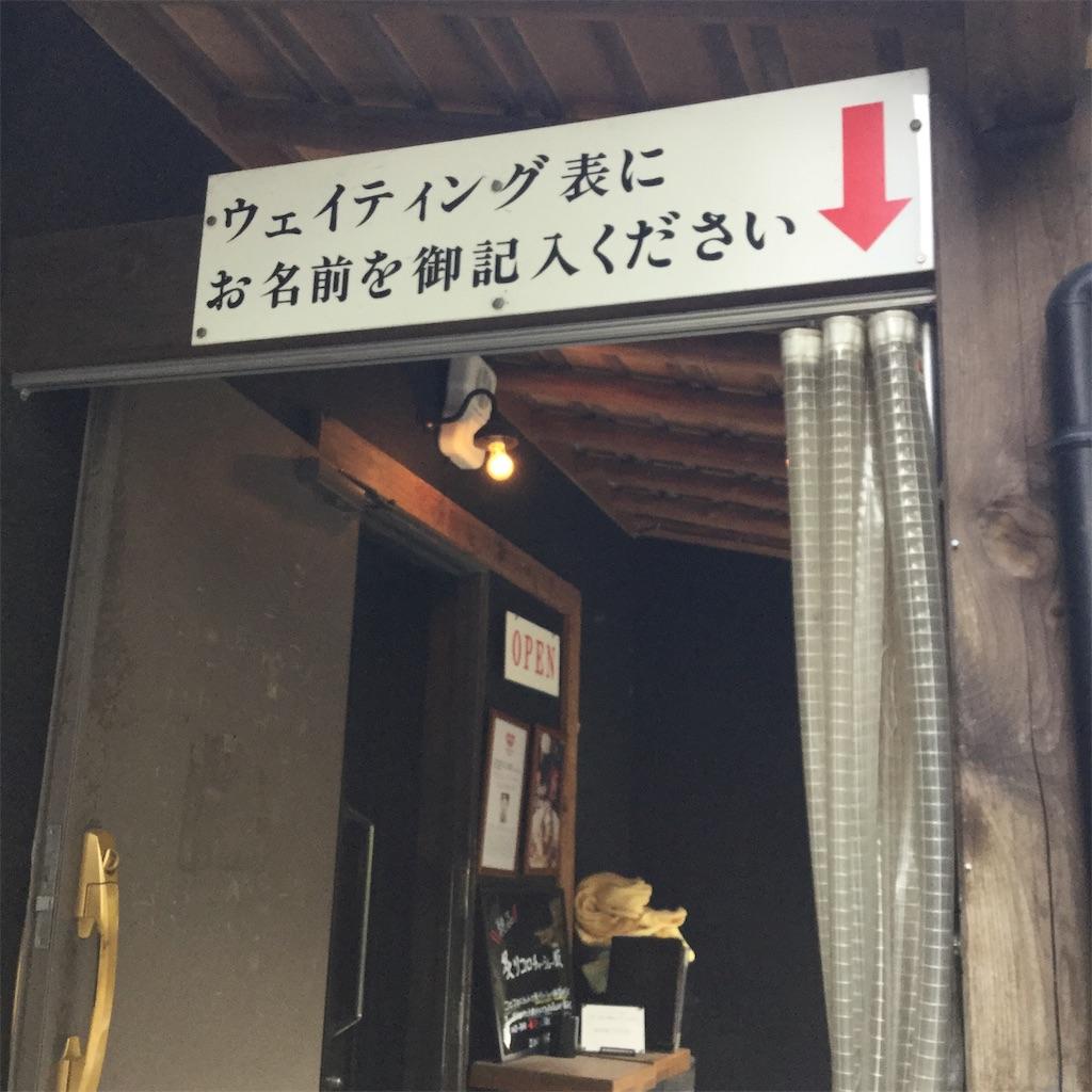 f:id:showtaro-aoki:20181202205208j:plain