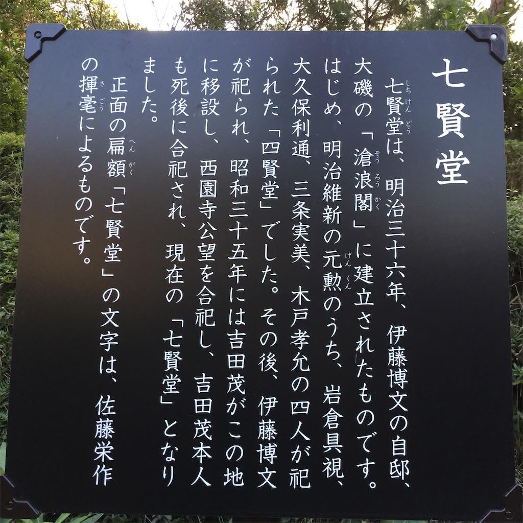 f:id:showtaro-aoki:20181204204536j:plain