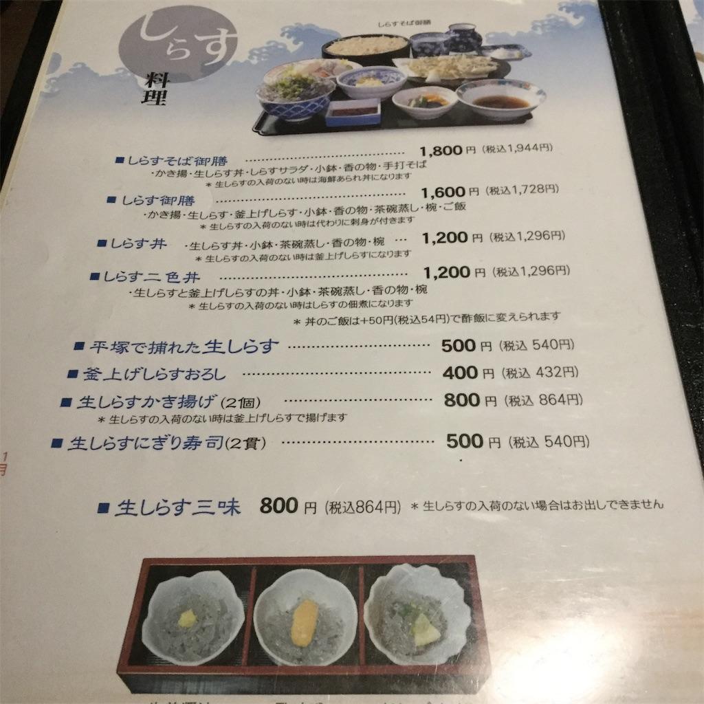 f:id:showtaro-aoki:20181204204545j:plain