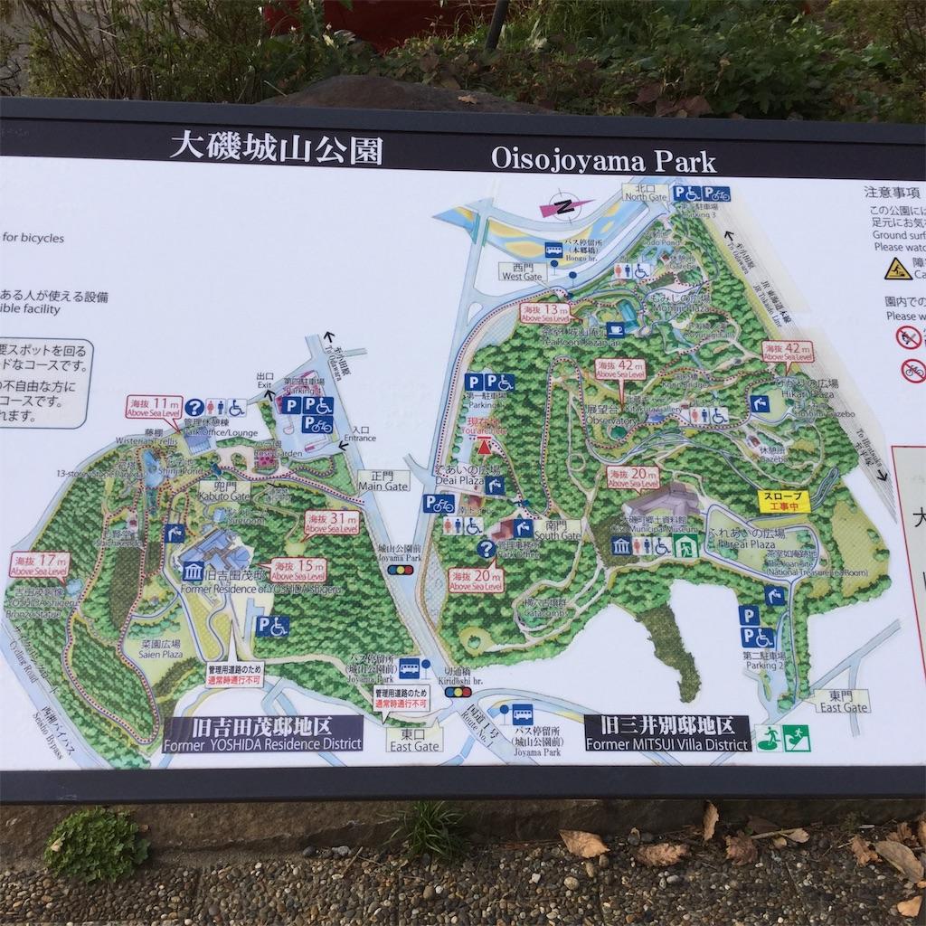 f:id:showtaro-aoki:20181204204631j:plain