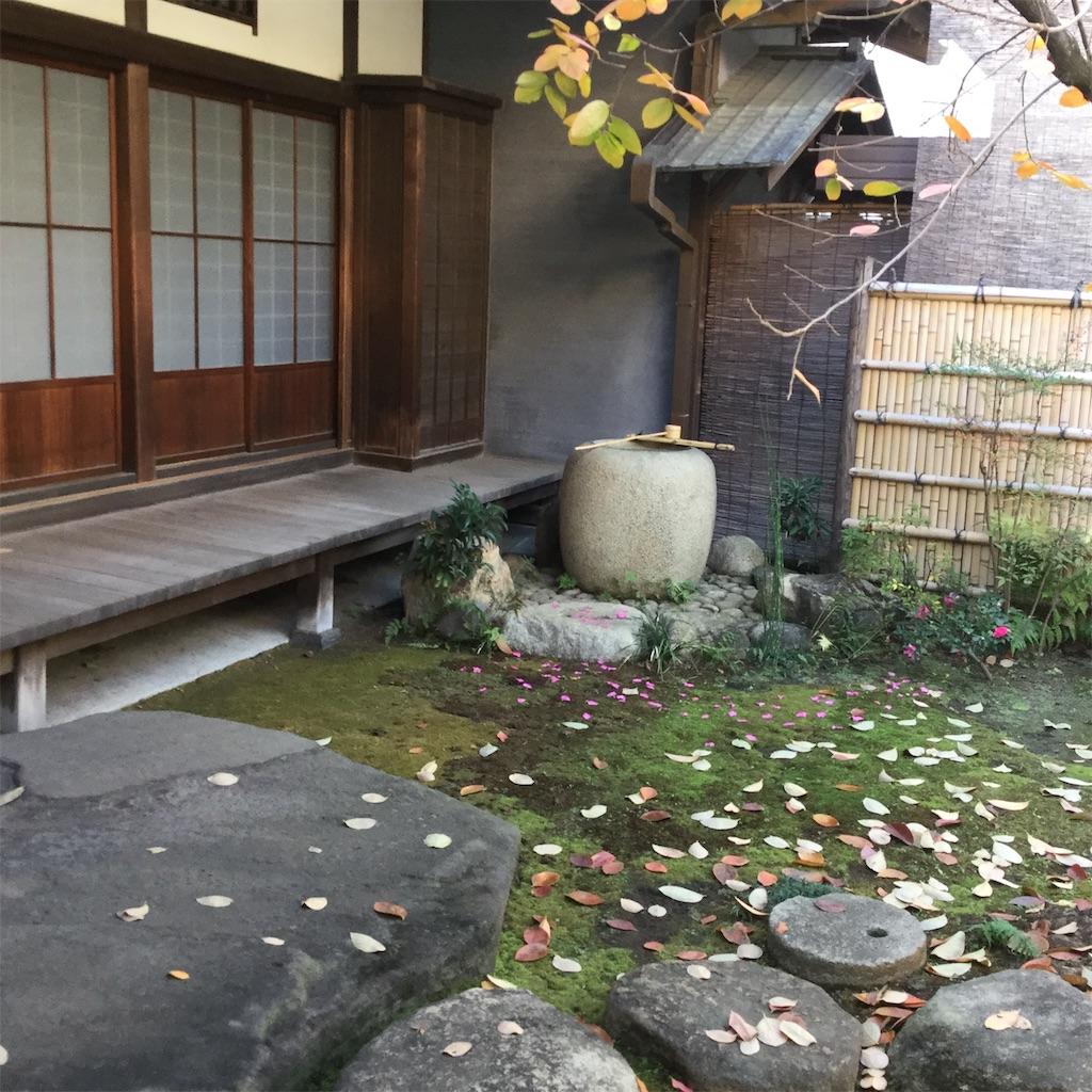f:id:showtaro-aoki:20181206162523j:plain