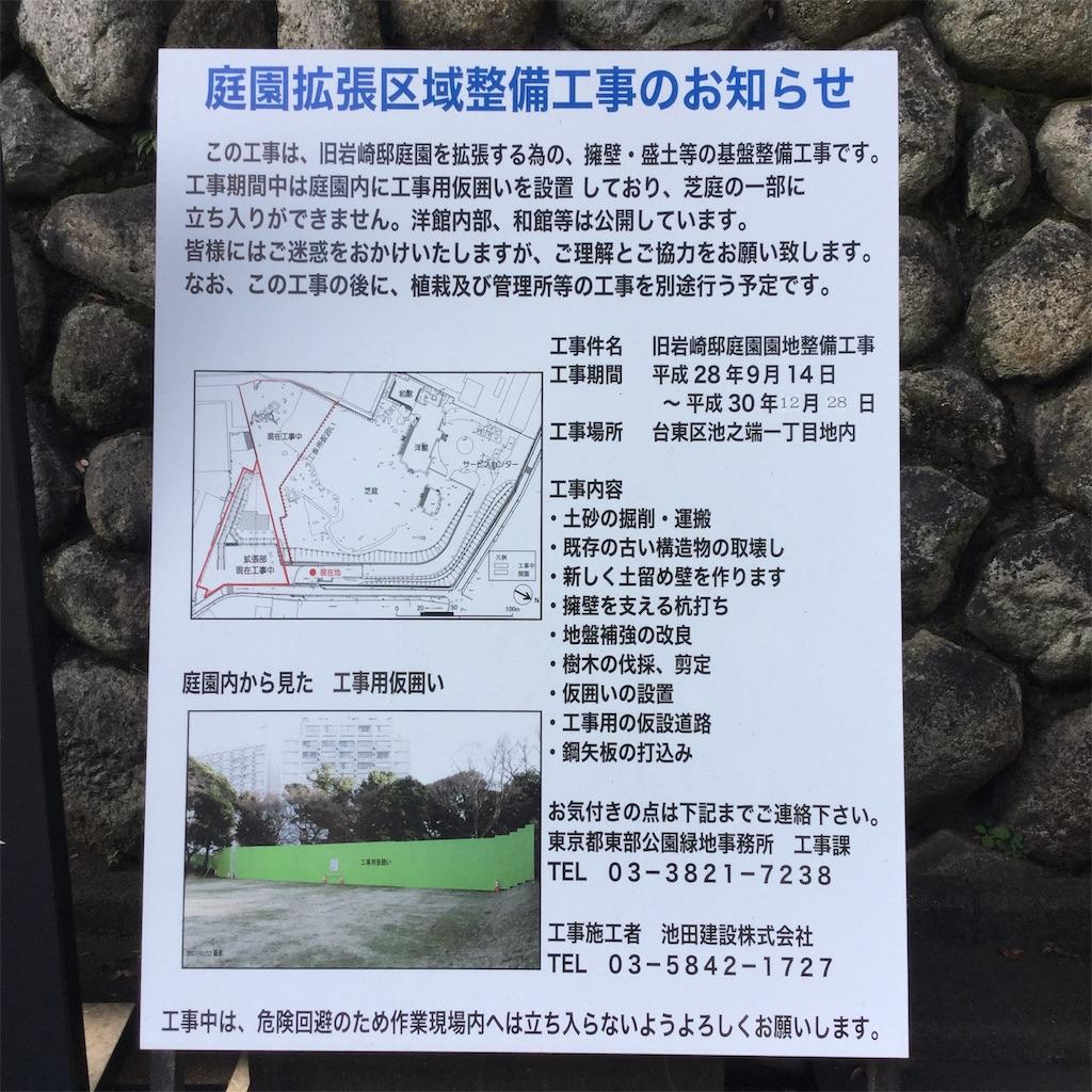 f:id:showtaro-aoki:20181206162609j:plain