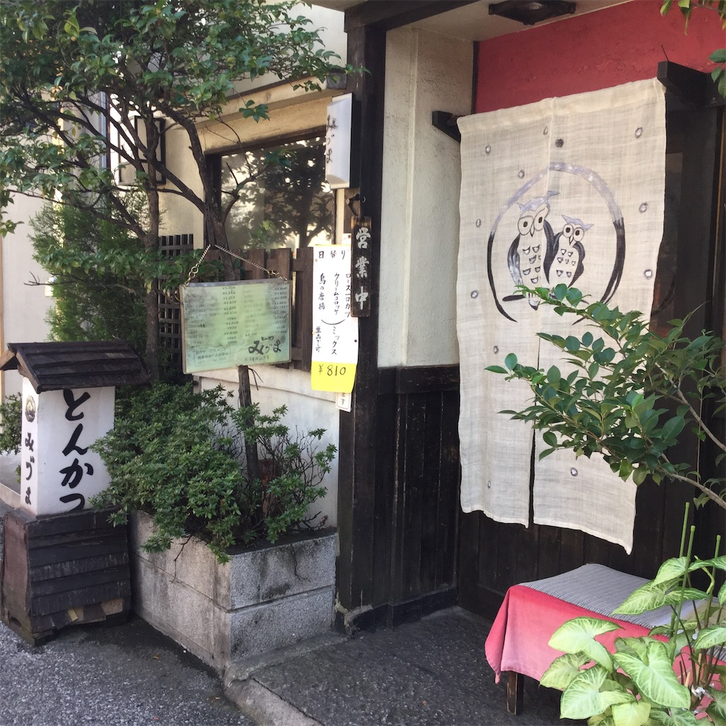 f:id:showtaro-aoki:20181209170617j:plain