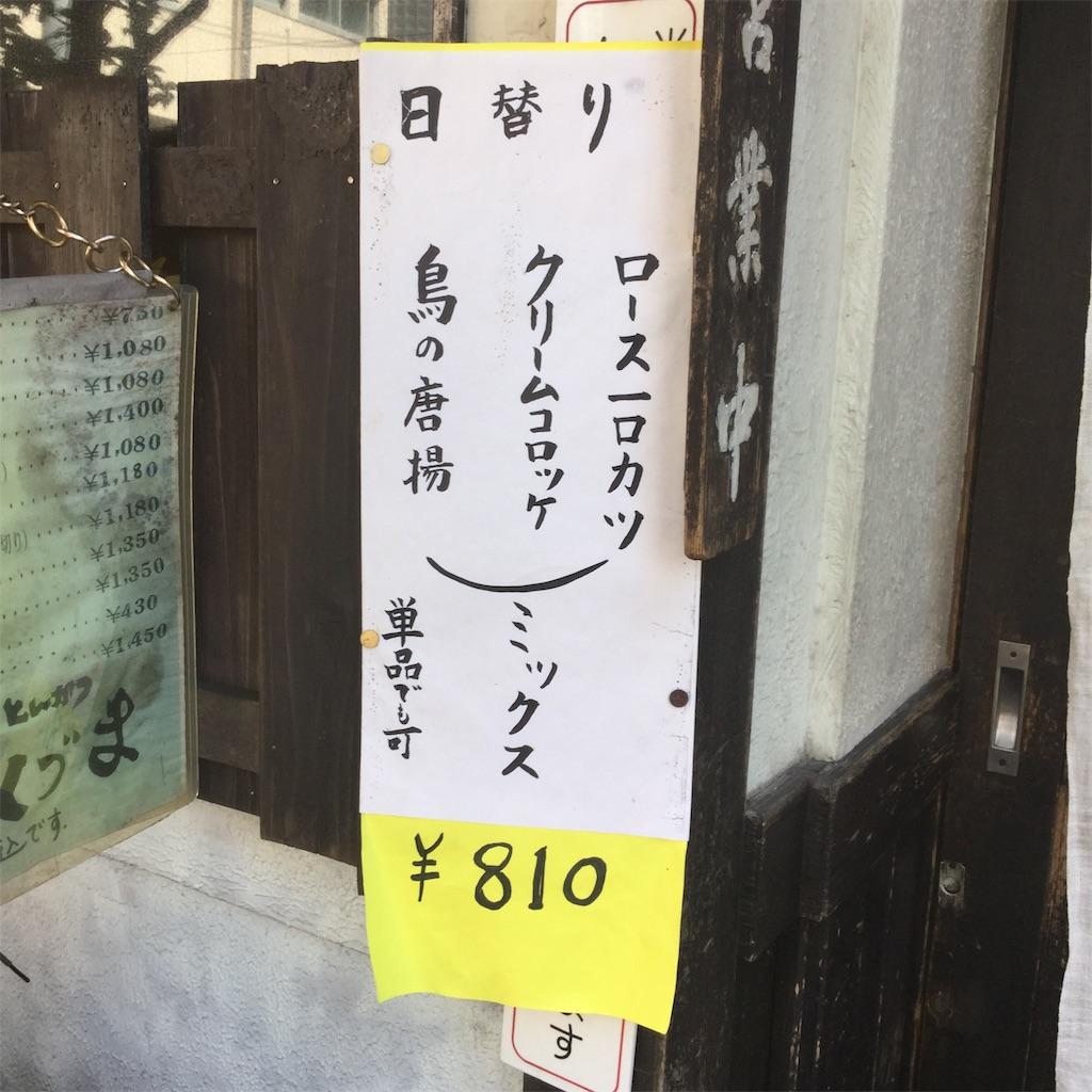 f:id:showtaro-aoki:20181209170625j:plain
