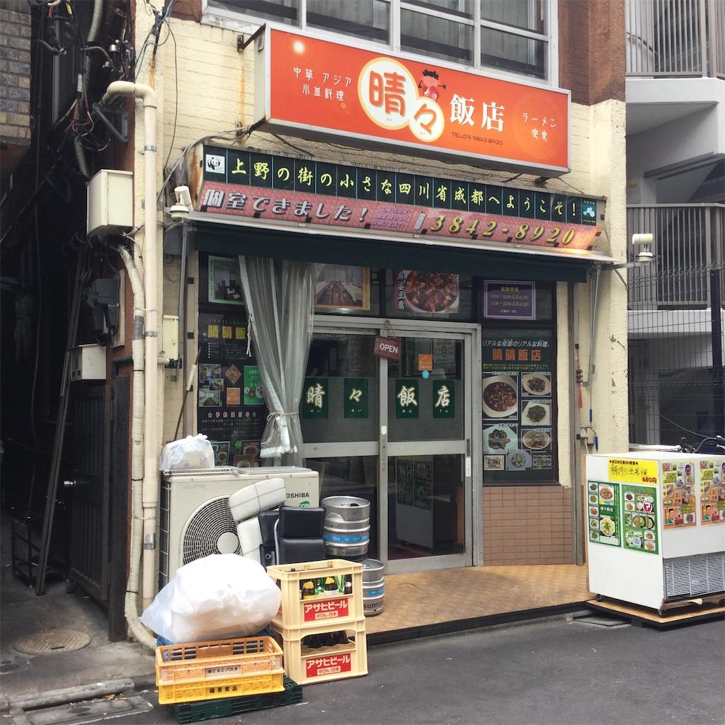 f:id:showtaro-aoki:20181212092929j:plain