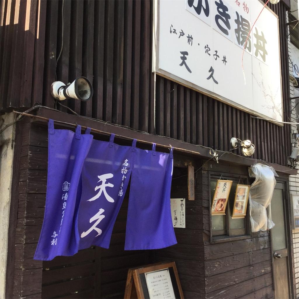 f:id:showtaro-aoki:20181212092940j:plain