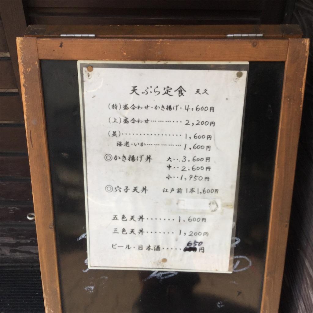 f:id:showtaro-aoki:20181212093012j:plain