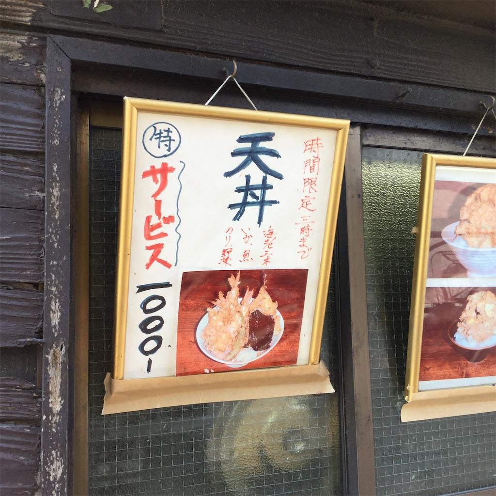 f:id:showtaro-aoki:20181212093017j:plain