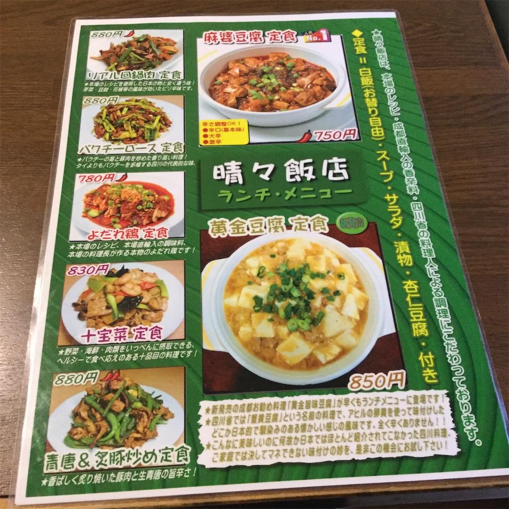 f:id:showtaro-aoki:20181212093022j:plain