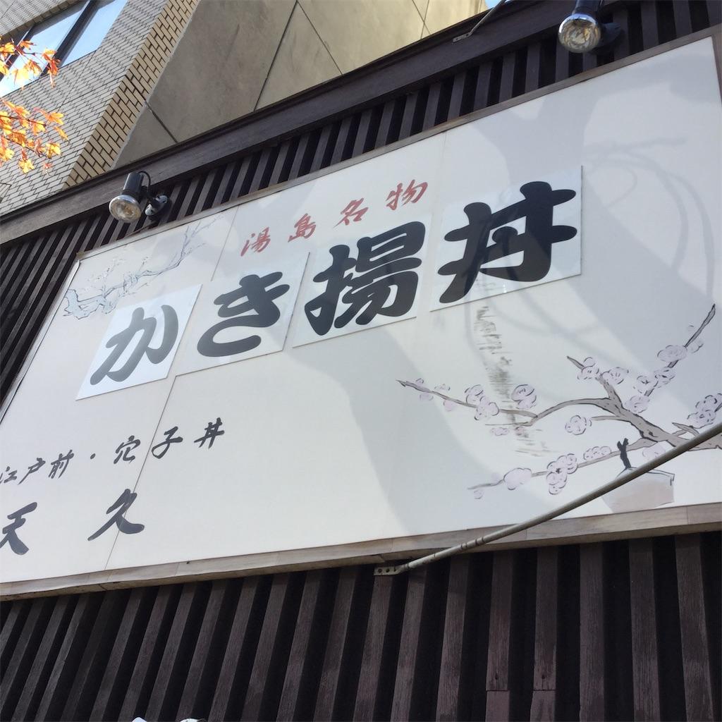 f:id:showtaro-aoki:20181212093033j:plain