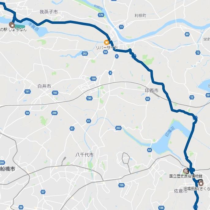 f:id:showtaro-aoki:20181220160254j:plain