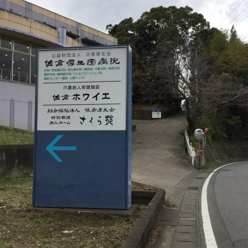 f:id:showtaro-aoki:20181222181731j:plain