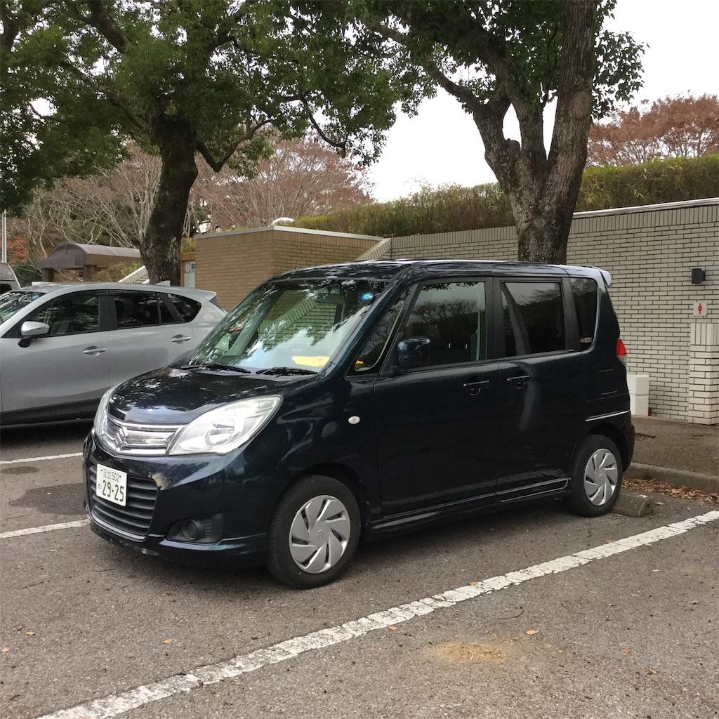 f:id:showtaro-aoki:20181222181814j:plain