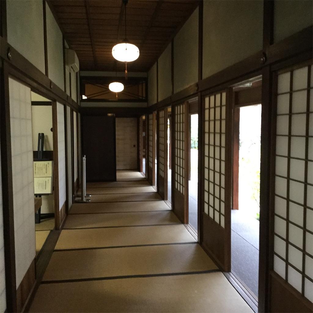 f:id:showtaro-aoki:20181222181818j:plain