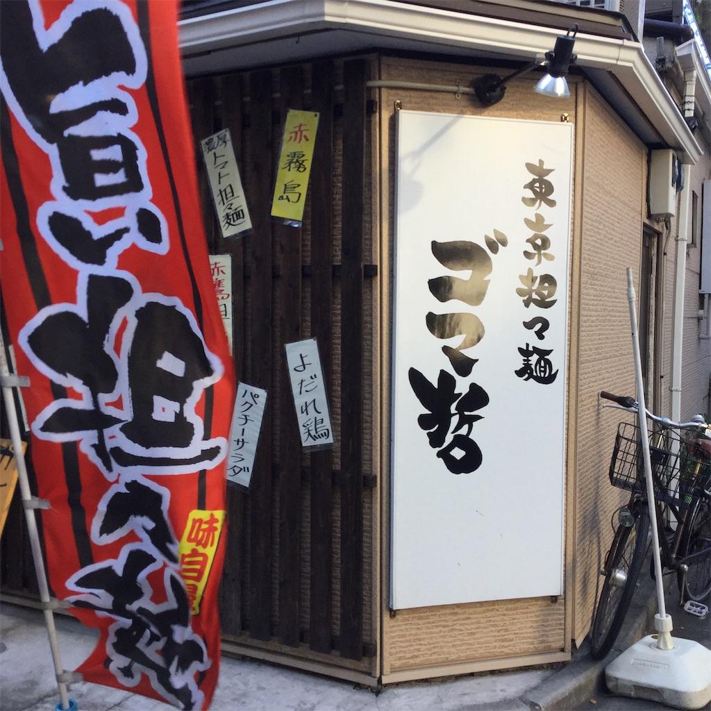 f:id:showtaro-aoki:20181223221318j:plain