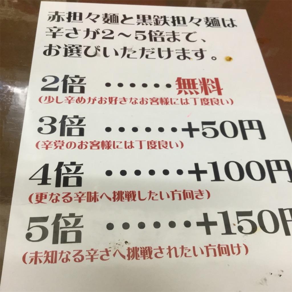 f:id:showtaro-aoki:20181223221323j:plain