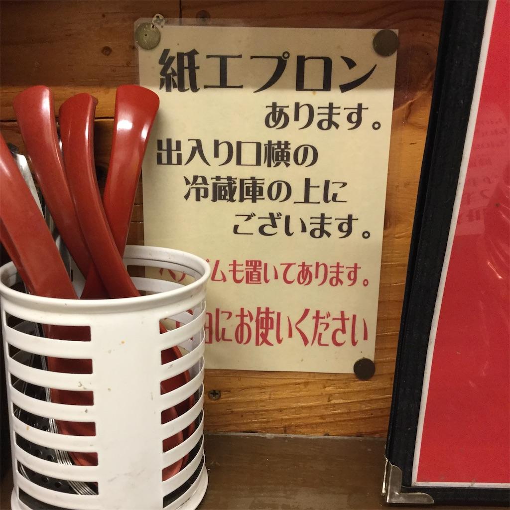 f:id:showtaro-aoki:20181223221330j:plain