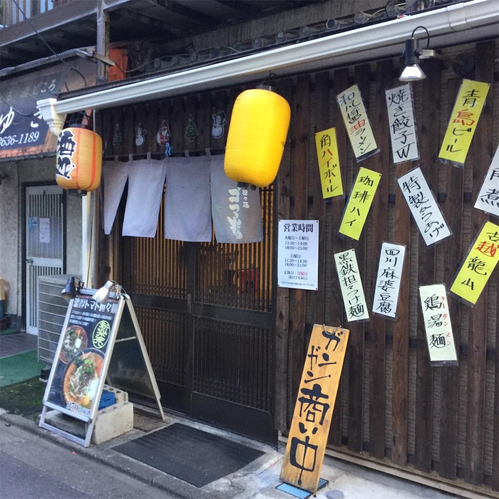 f:id:showtaro-aoki:20181223221339j:plain