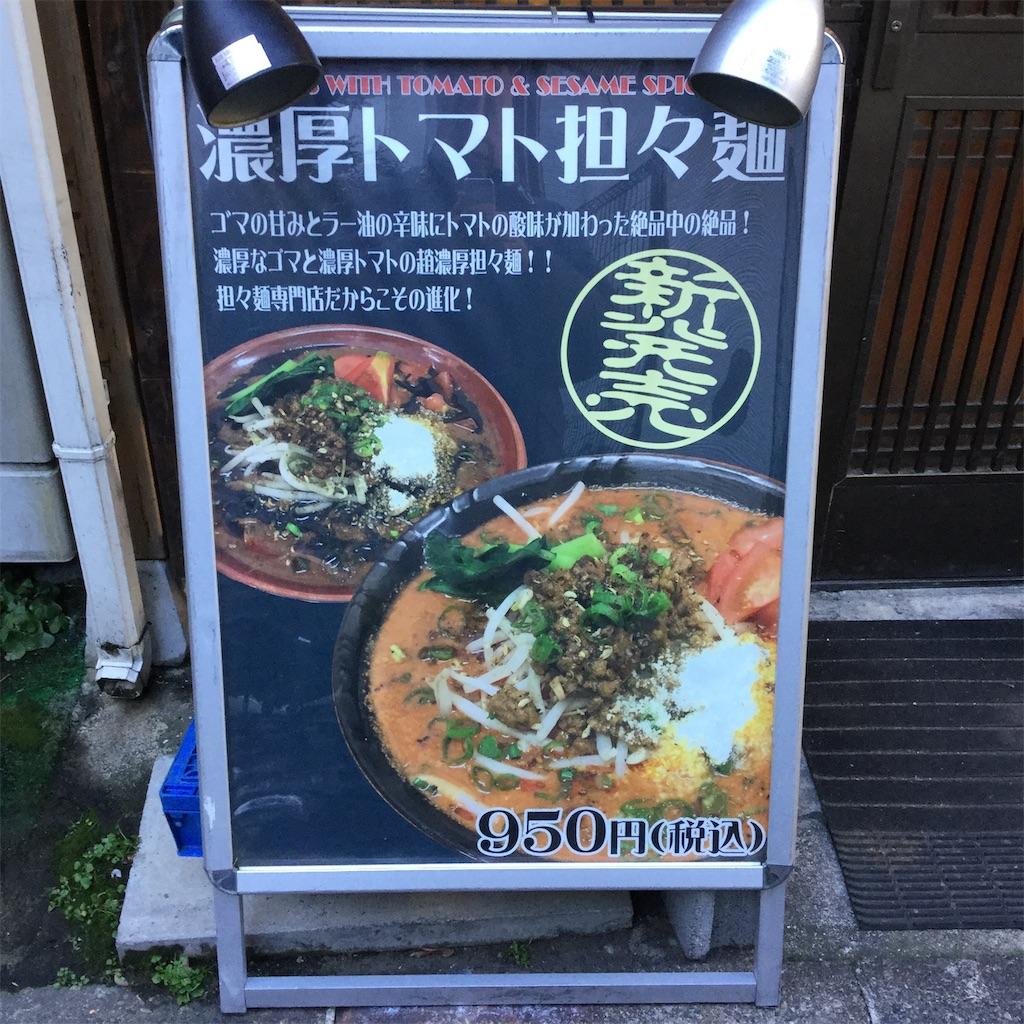 f:id:showtaro-aoki:20181223221413j:plain