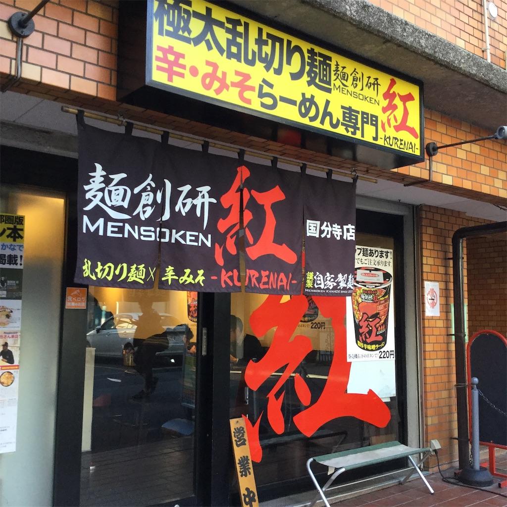 f:id:showtaro-aoki:20181224220005j:plain