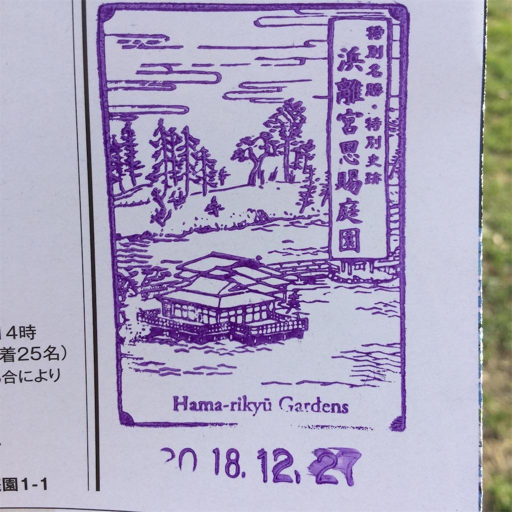 f:id:showtaro-aoki:20181228230815j:plain