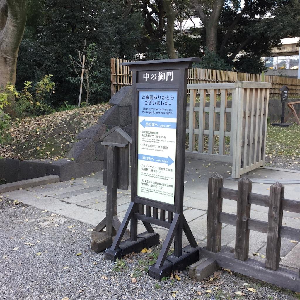 f:id:showtaro-aoki:20181228230918j:plain