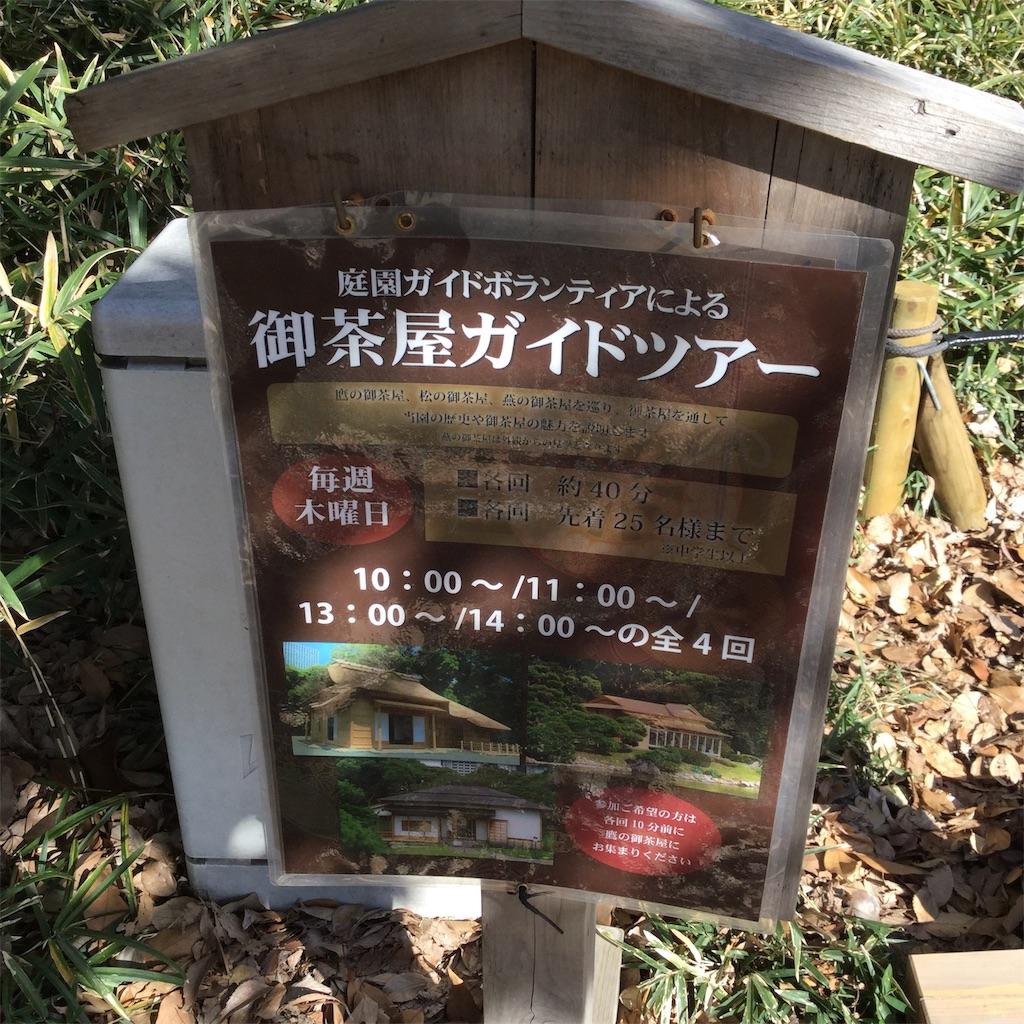f:id:showtaro-aoki:20181228231026j:plain