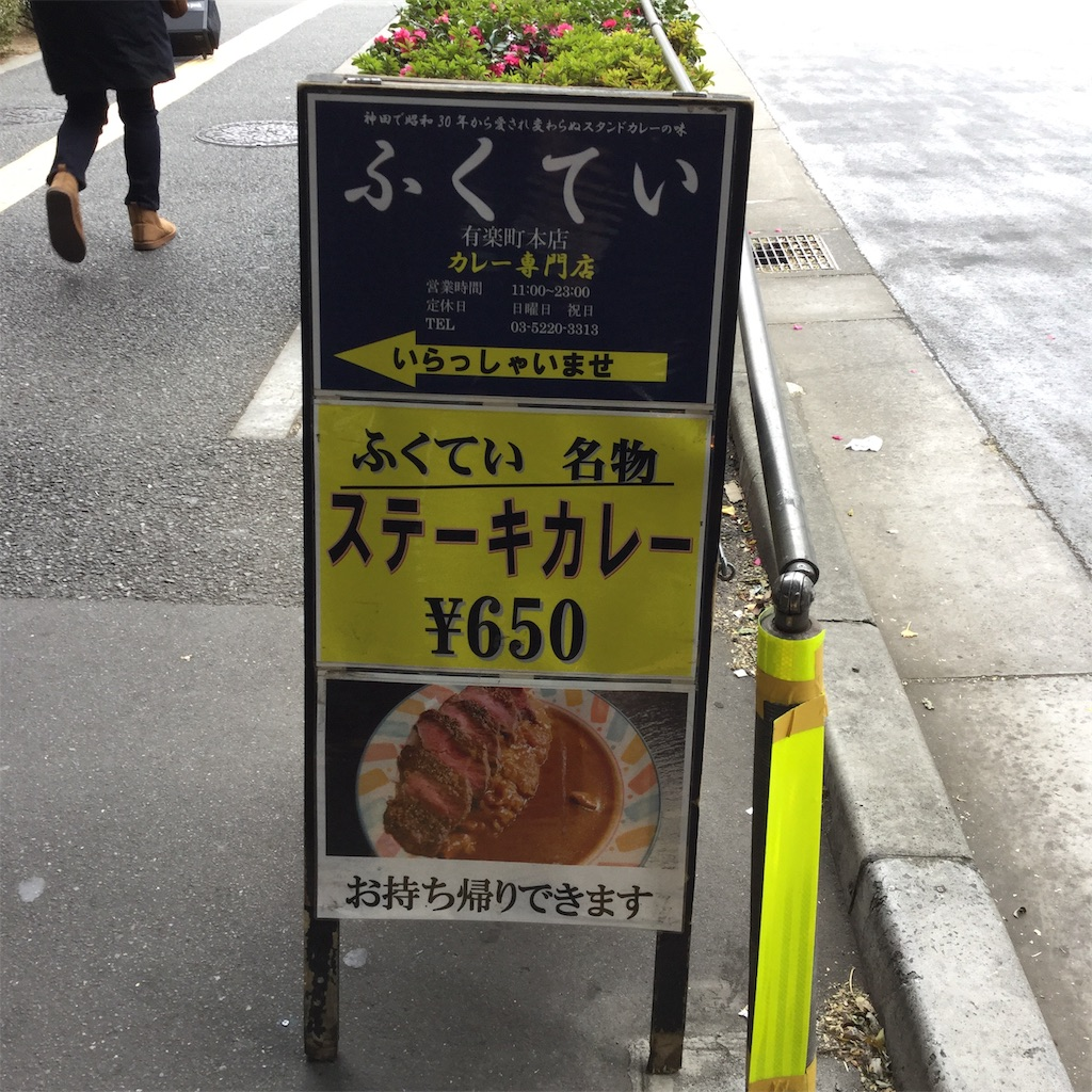f:id:showtaro-aoki:20190114143047j:plain