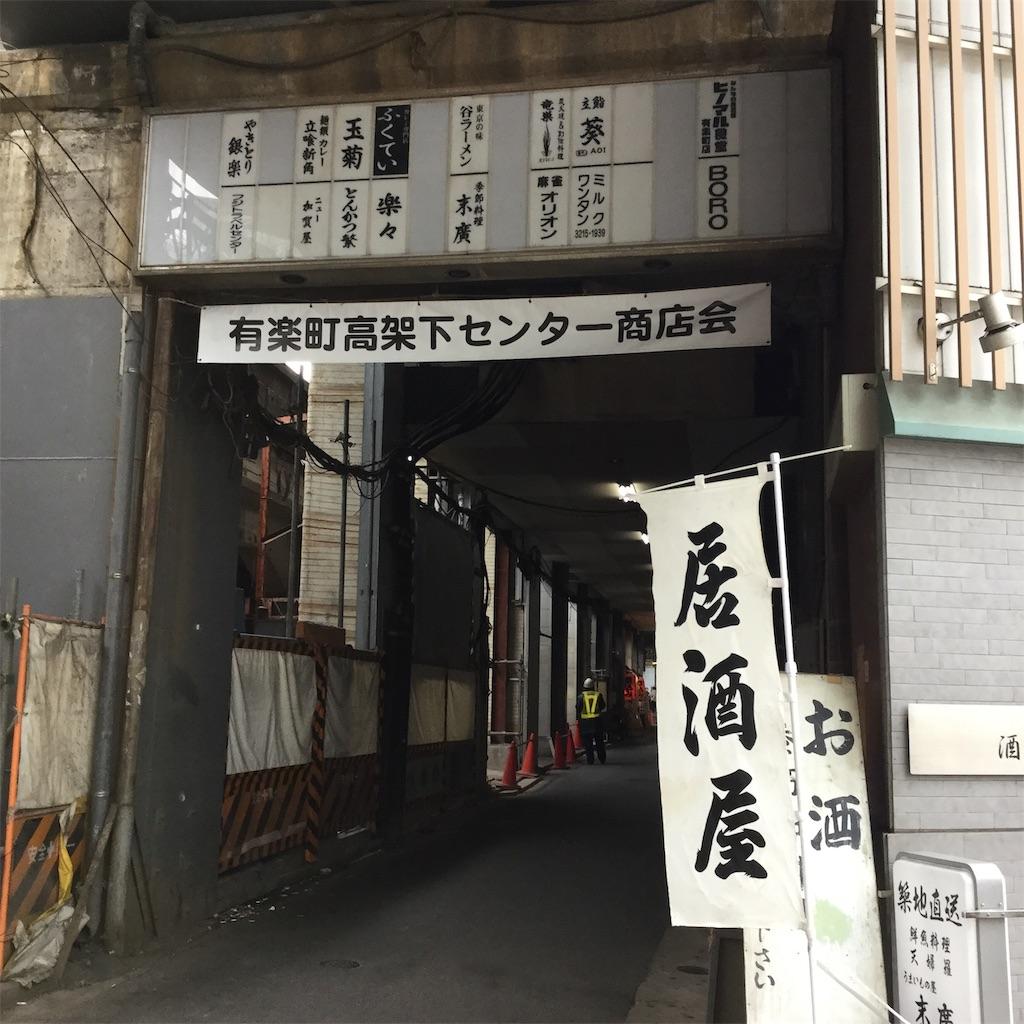 f:id:showtaro-aoki:20190114143059j:plain