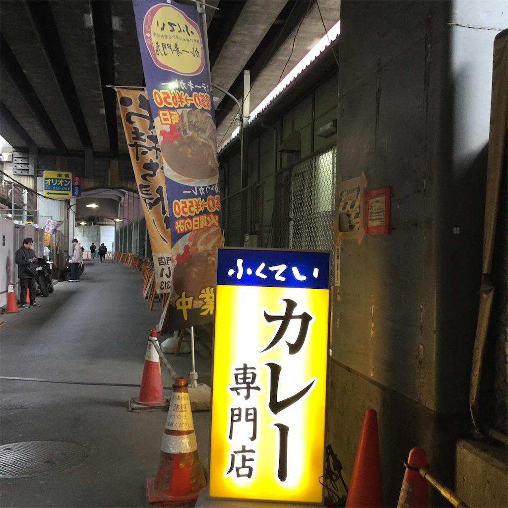 f:id:showtaro-aoki:20190114143111j:plain
