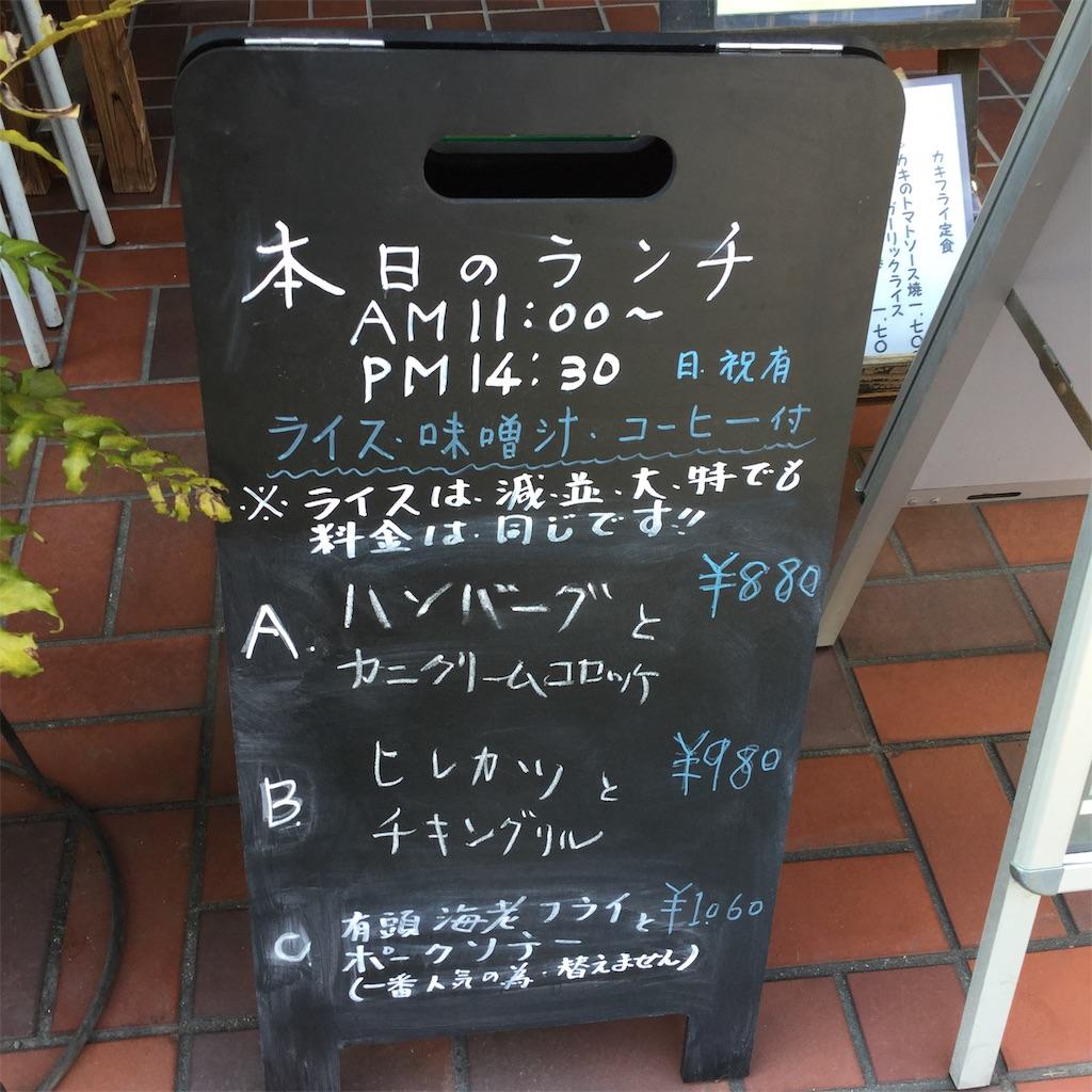 f:id:showtaro-aoki:20190122150117j:plain