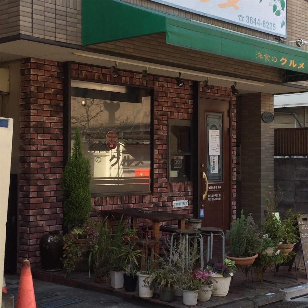 f:id:showtaro-aoki:20190122150134j:plain