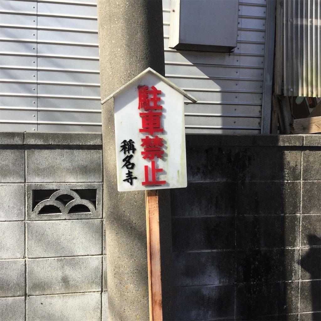 f:id:showtaro-aoki:20190131170041j:plain