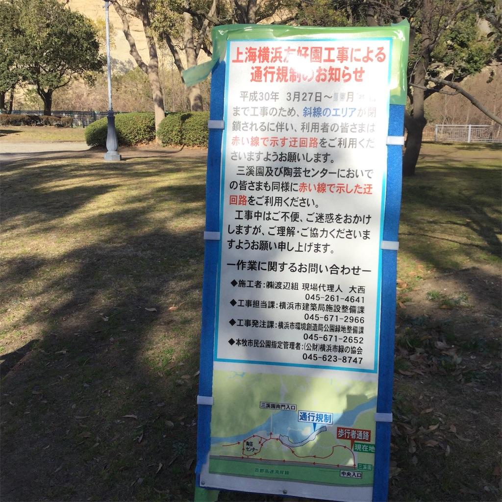 f:id:showtaro-aoki:20190205210440j:plain
