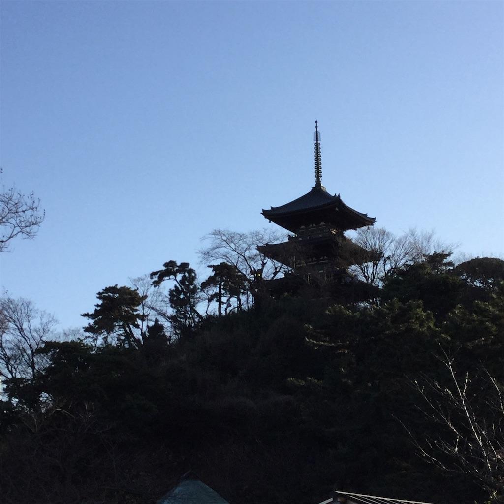 f:id:showtaro-aoki:20190205210547j:plain