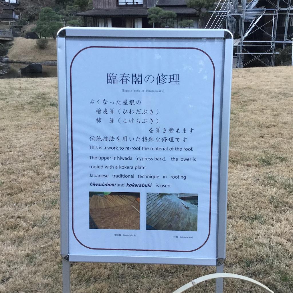 f:id:showtaro-aoki:20190205210624j:plain