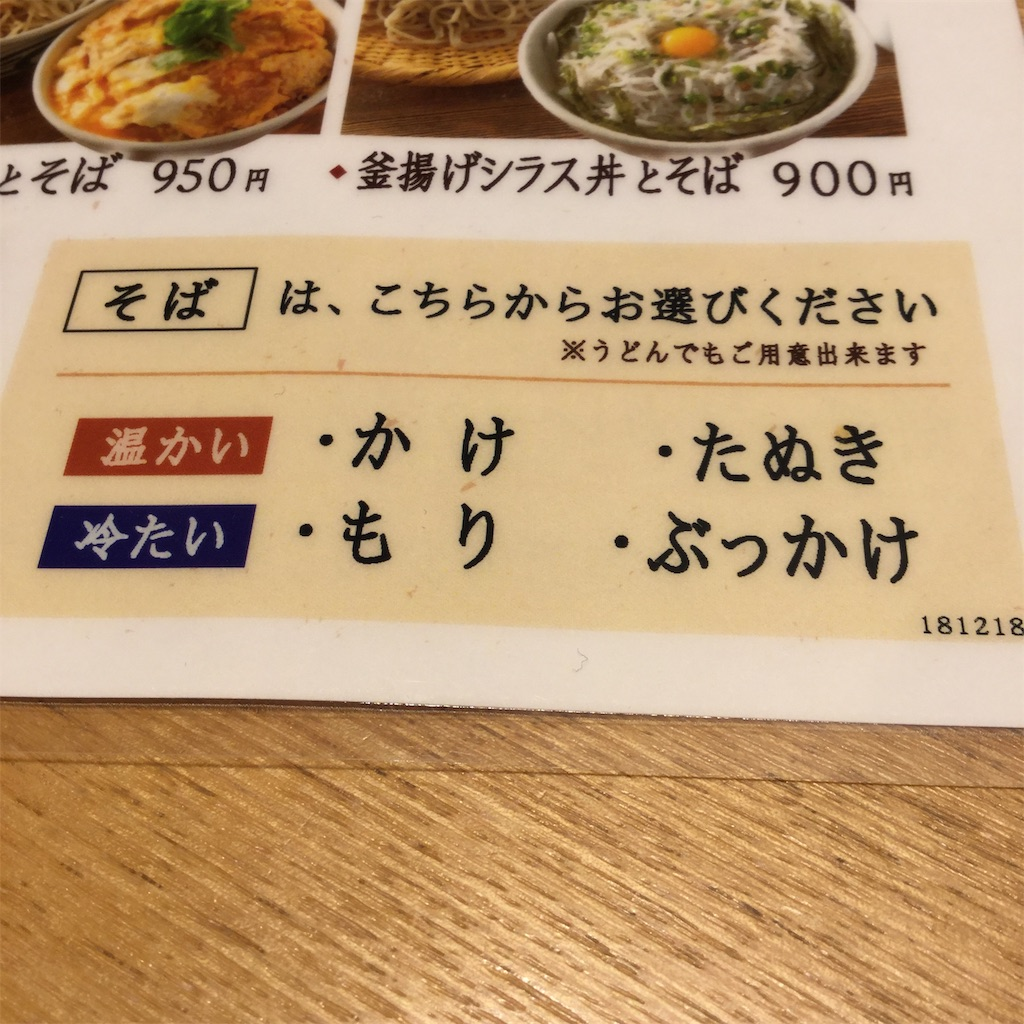 f:id:showtaro-aoki:20190206143128j:plain
