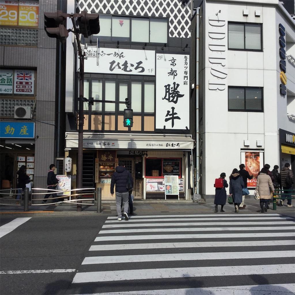 f:id:showtaro-aoki:20190206143158j:plain
