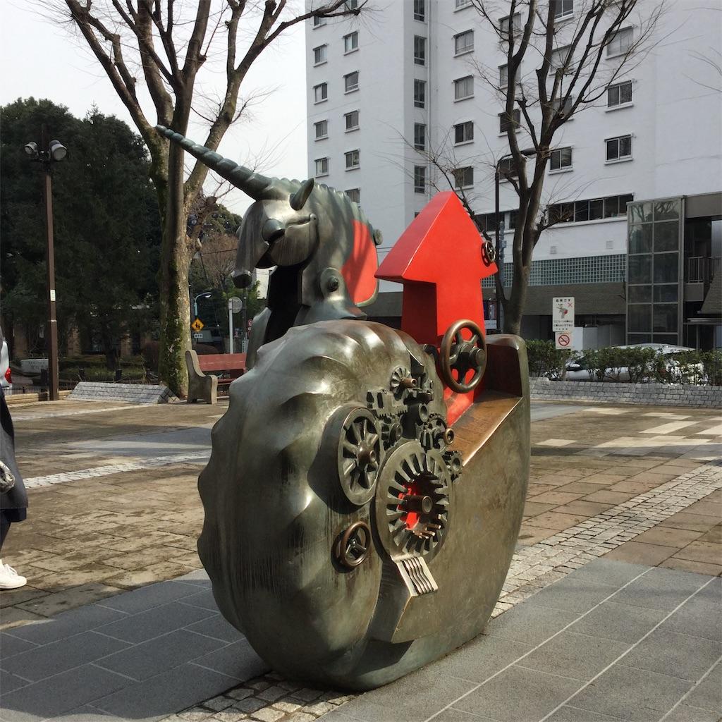 f:id:showtaro-aoki:20190215225705j:plain