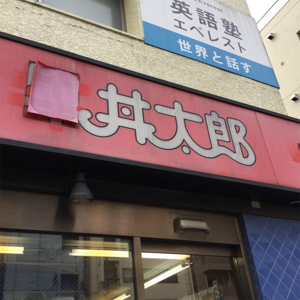 f:id:showtaro-aoki:20190216203728j:plain