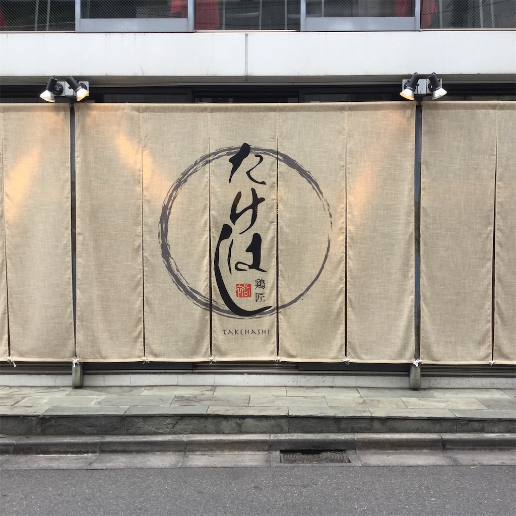 f:id:showtaro-aoki:20190216203732j:plain