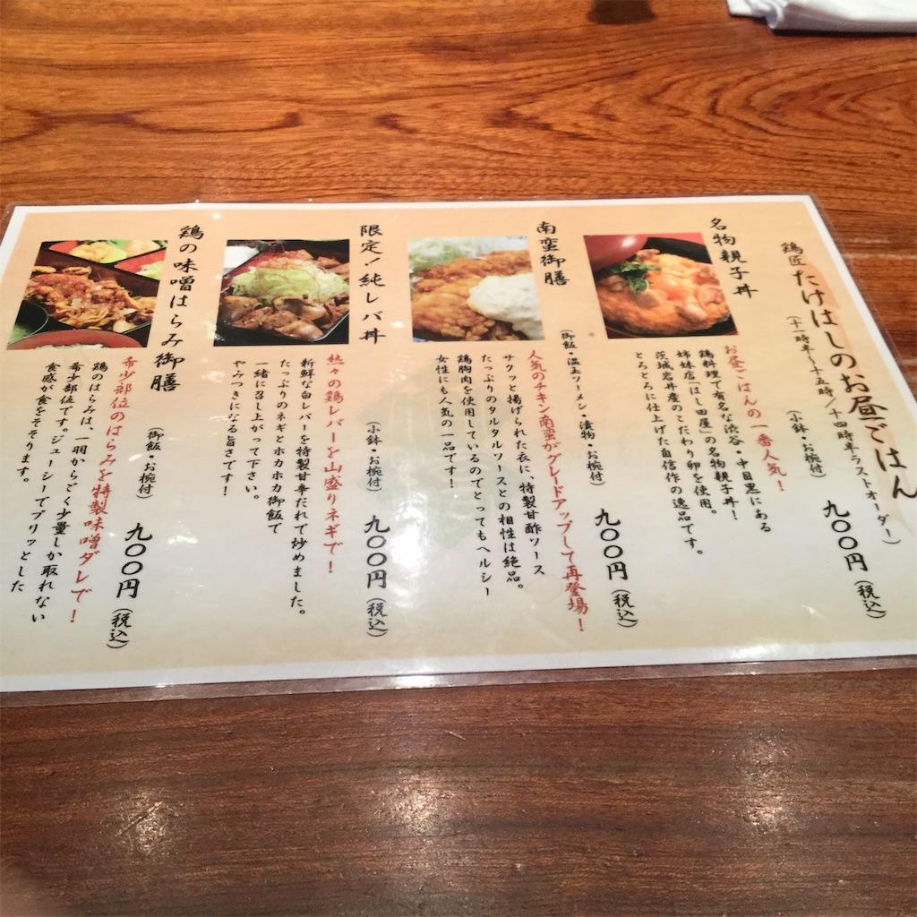 f:id:showtaro-aoki:20190216203801j:plain