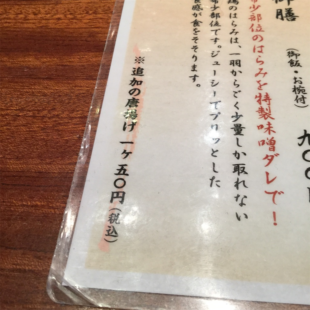 f:id:showtaro-aoki:20190216203822j:plain