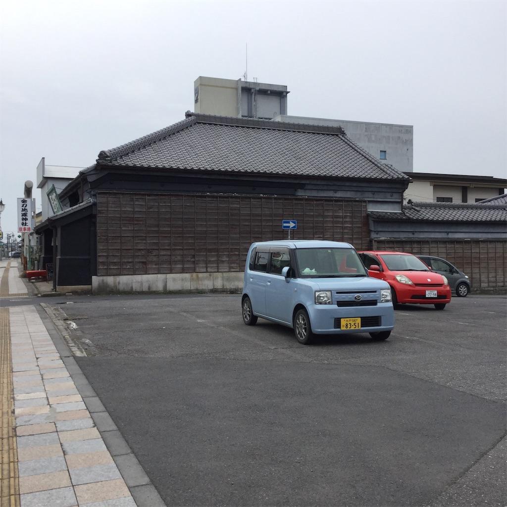 f:id:showtaro-aoki:20190228222630j:plain