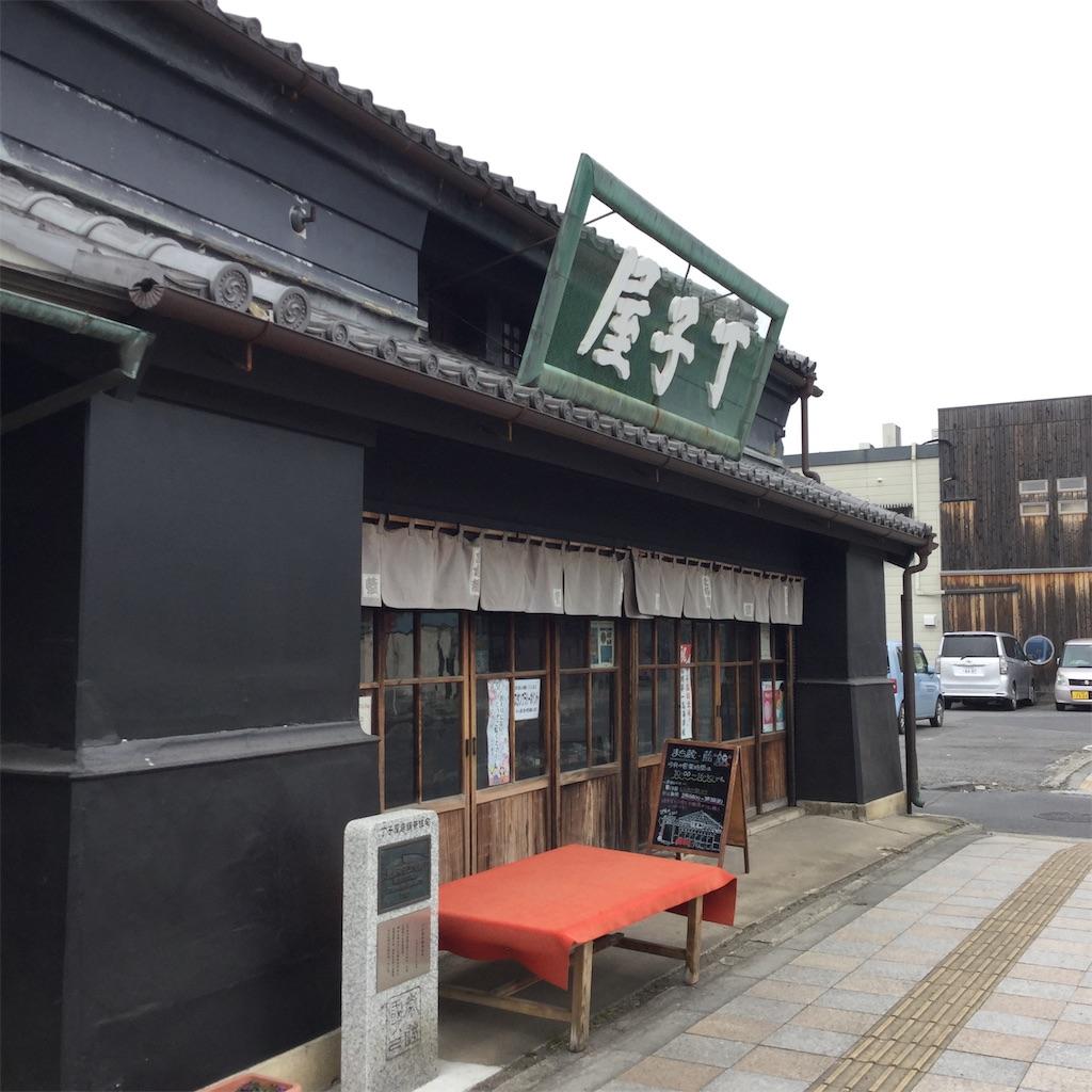 f:id:showtaro-aoki:20190228222734j:plain
