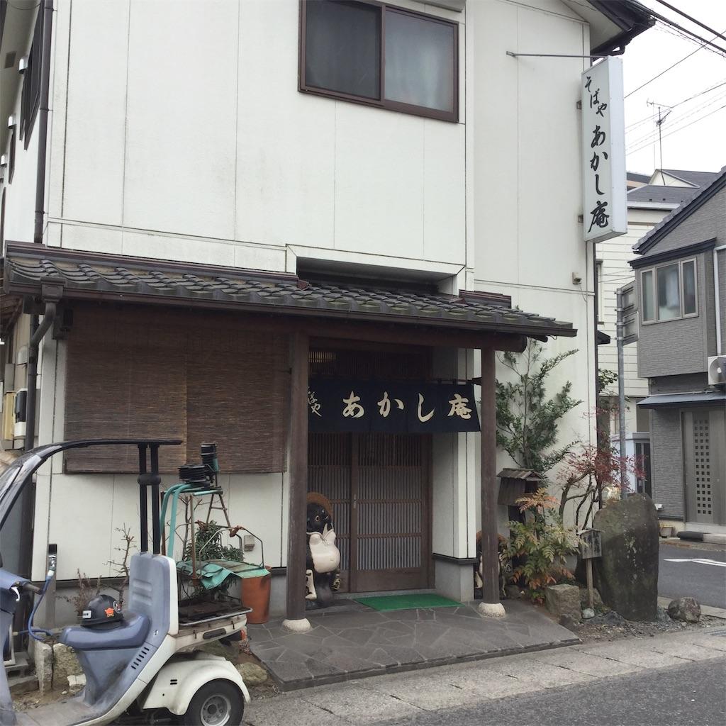 f:id:showtaro-aoki:20190304204709j:plain