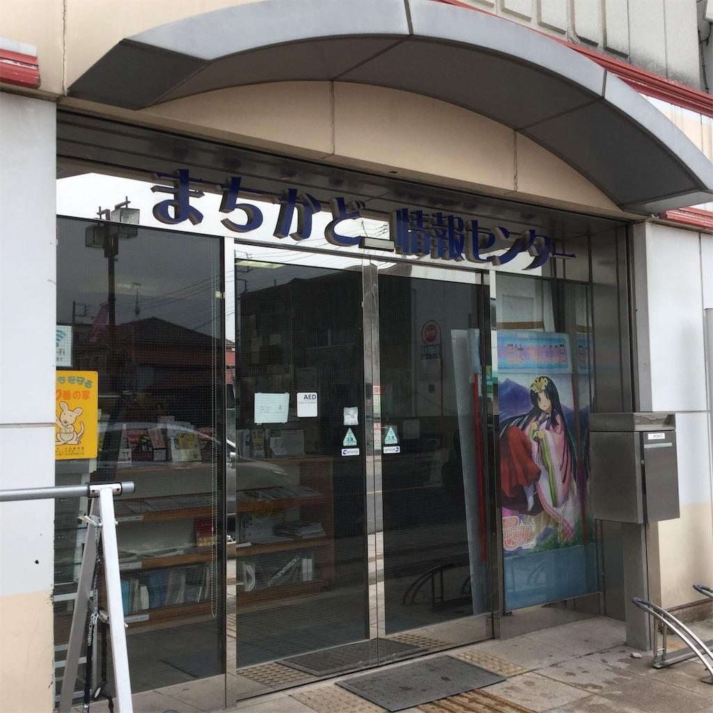 f:id:showtaro-aoki:20190304204752j:plain