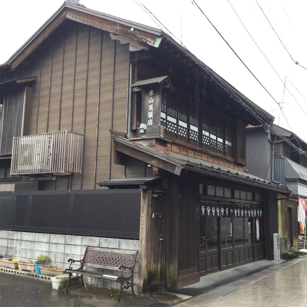 f:id:showtaro-aoki:20190304204803j:plain